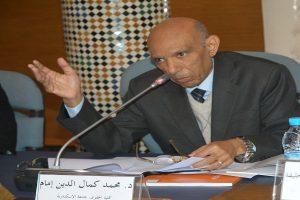محمد كمال إمام