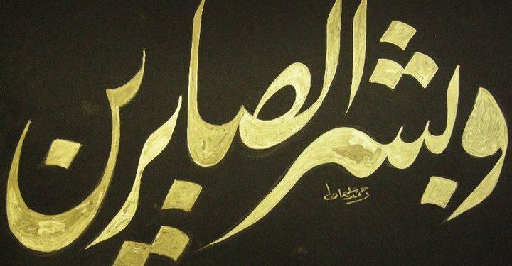 الدكتور أحمد علي سليمان يعزي الزميل إبراهيم صالح فى وفاة شقيقته (رحمها الله)